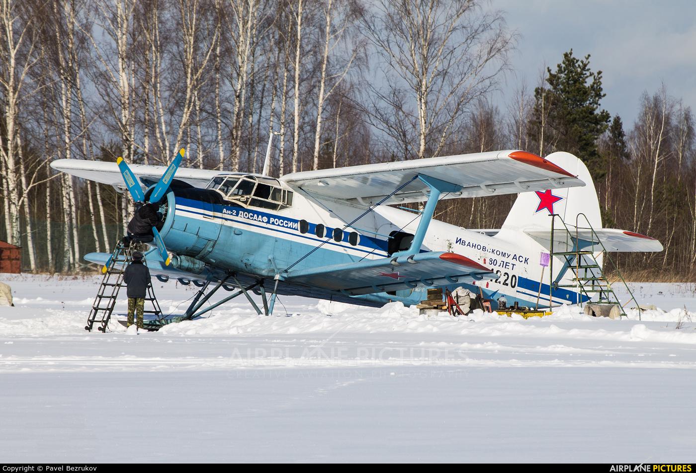 DOSAAF / ROSTO RF-01220 aircraft at Ivanovo - Yasunikha