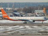 RA-64032 - Aviastar-Tu Tupolev Tu-204C aircraft