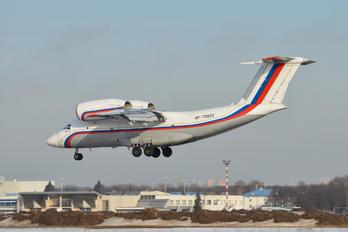 RF-72922 - Russia - Air Force Antonov An-72