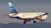 OY-RCI - Atlantic Airways Airbus A319 aircraft