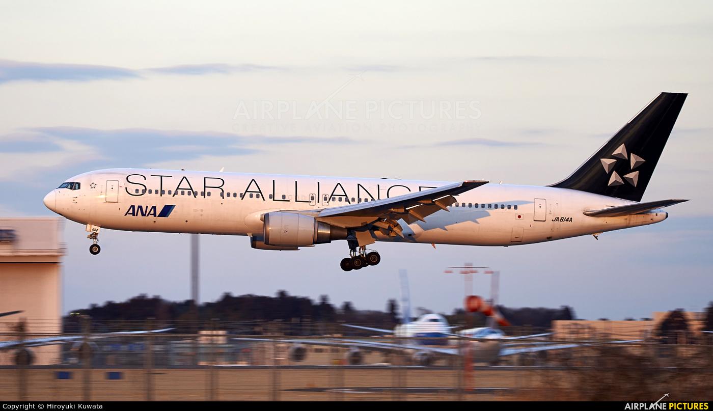 ANA - All Nippon Airways JA614A aircraft at Tokyo - Narita Intl
