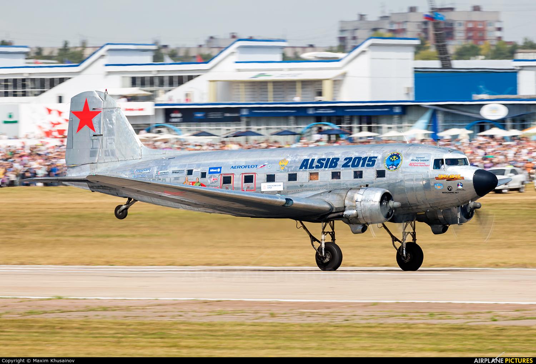 Private N4550J aircraft at Ramenskoye - Zhukovsky