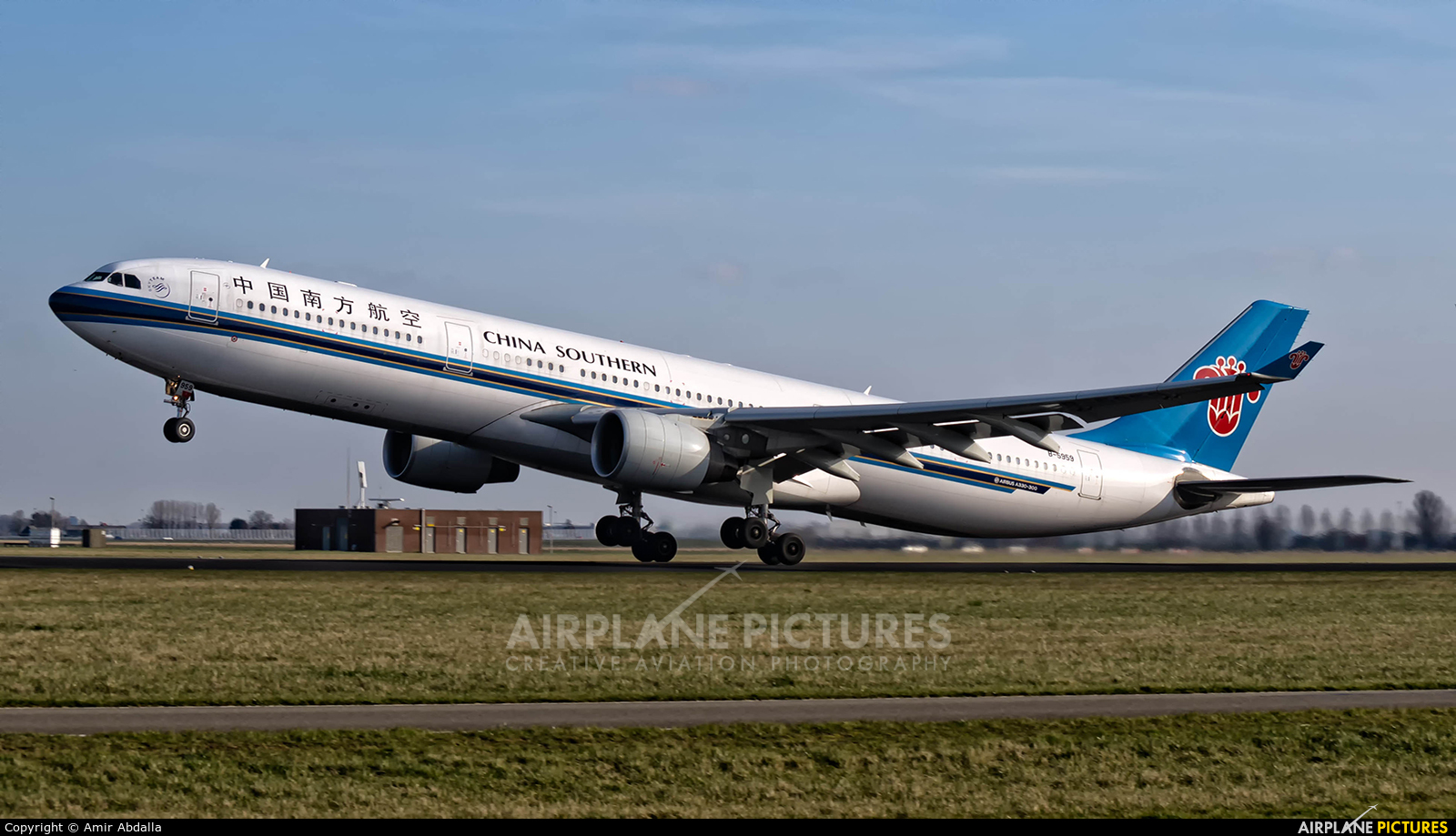 China Southern Airlines B-5959 aircraft at Amsterdam - Schiphol