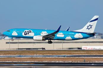 4X-EKM - El Al - UP Boeing 737-800