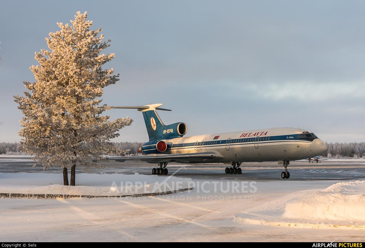 Belavia EW-85748 aircraft at Khanty-Mansiysk