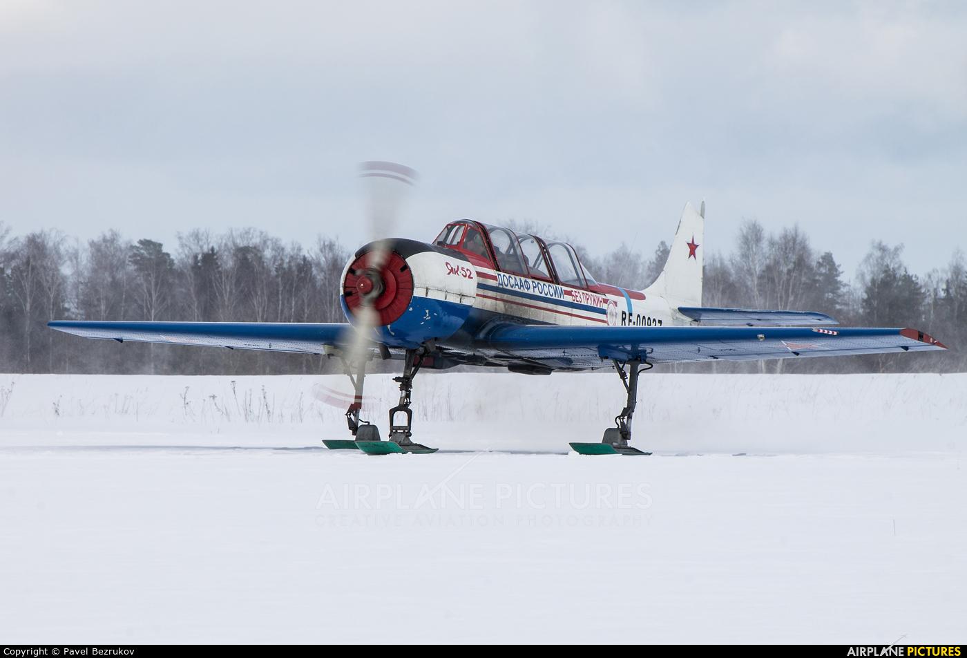 Undisclosed RF-00927 aircraft at Ivanovo - Yasunikha
