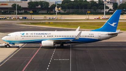 B-5845 - Xiamen Airlines Boeing 737-800