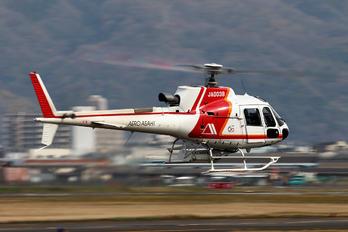 JA003B - Aero Asahi Aerospatiale AS350 Ecureuil / Squirrel