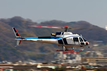 JA024N - Nakanihon Air Service Aerospatiale AS350 Ecureuil / Squirrel