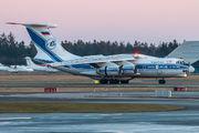 Volga Dnepr Il-76 in Billund title=
