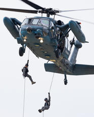78-4567 - Japan - Air Self Defence Force Mitsubishi UH-60J