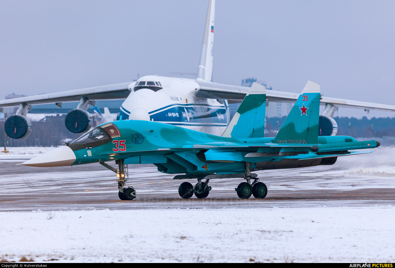 Russia - Air Force 35 aircraft at Ramenskoye - Zhukovsky