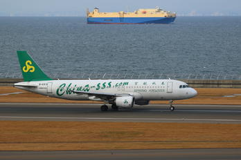 B-6971 - Spring Airlines Airbus A320
