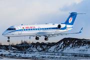 EW-303PJ - Belavia Canadair CL-600 CRJ-200 aircraft