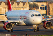 EC-ILQ - Iberia Airbus A320 aircraft