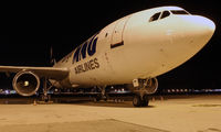 S5-ABW - MNG Cargo Airbus A300F aircraft