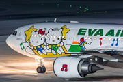 B-16311 - Eva Air Airbus A330-200 aircraft
