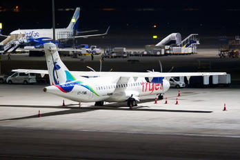 VT-TMK - TrueJet ATR 72 (all models)