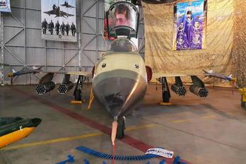 - - Iran - Islamic Republic Air Force Northrop F-5E Tiger II