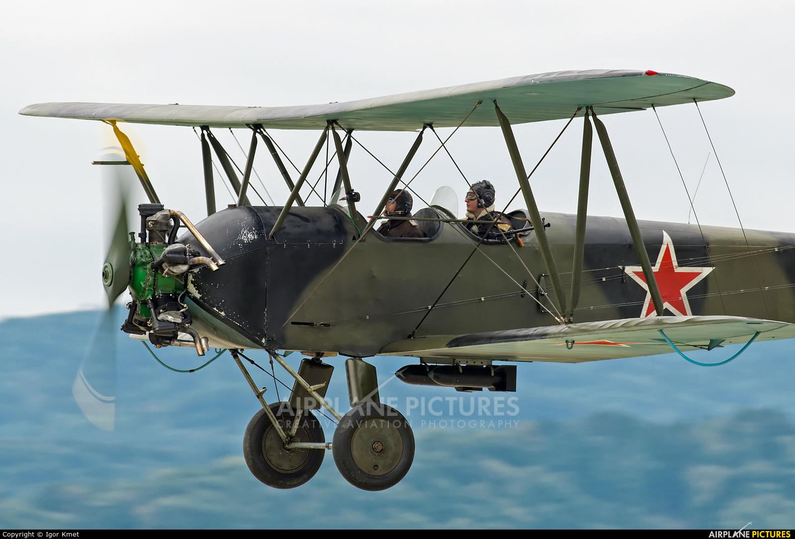 Private OM-LML aircraft at Sliač