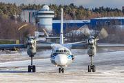 48119 - RSK MiG Antonov An-32 (all models) aircraft
