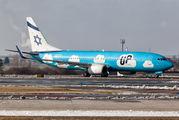 4X-EKM - El Al - UP Boeing 737-800 aircraft