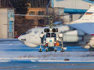 RF-32801 - Russia - МЧС России EMERCOM Kamov Ka-32 (all models)