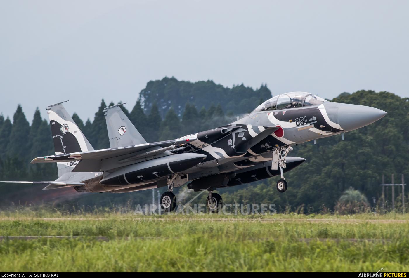Japan - Air Self Defence Force 32-8081 aircraft at Nyutabaru AB