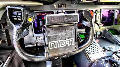 - - Martinair Cargo McDonnell Douglas MD-11F