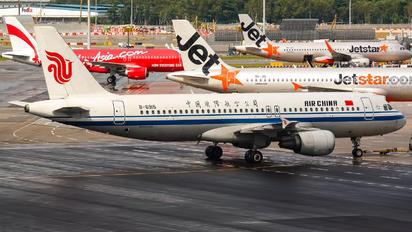 B-6915 - Air China Airbus A320