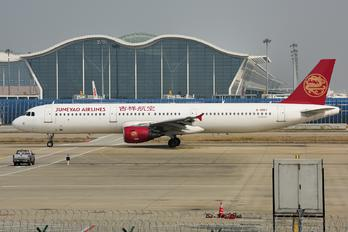 B-9957 - Juneyao Airlines Airbus A321