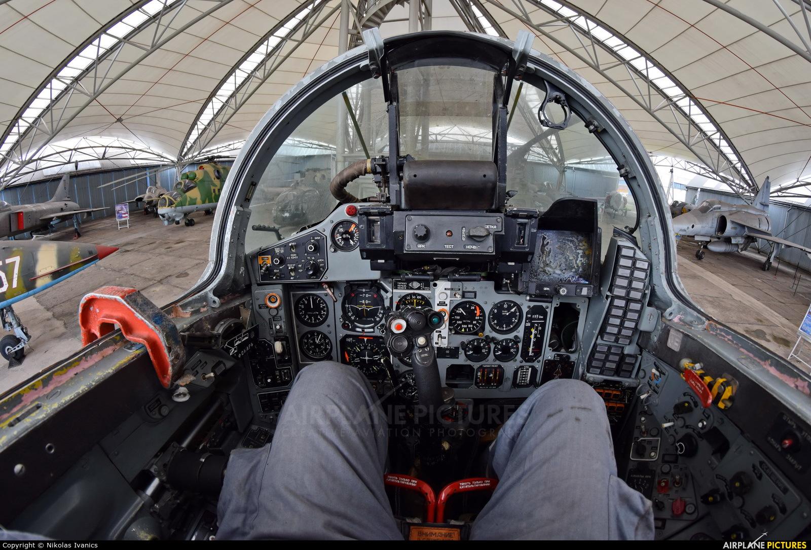 Slovakia -  Air Force 8605 aircraft at Košice - Barca