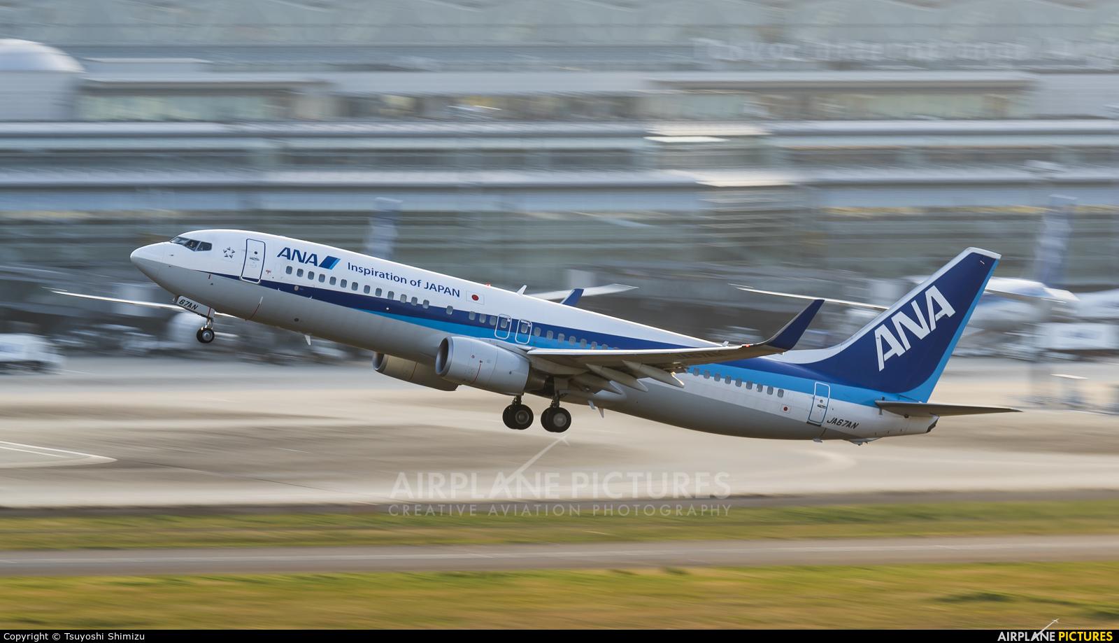 ANA - All Nippon Airways JA67AN aircraft at Tokyo - Haneda Intl