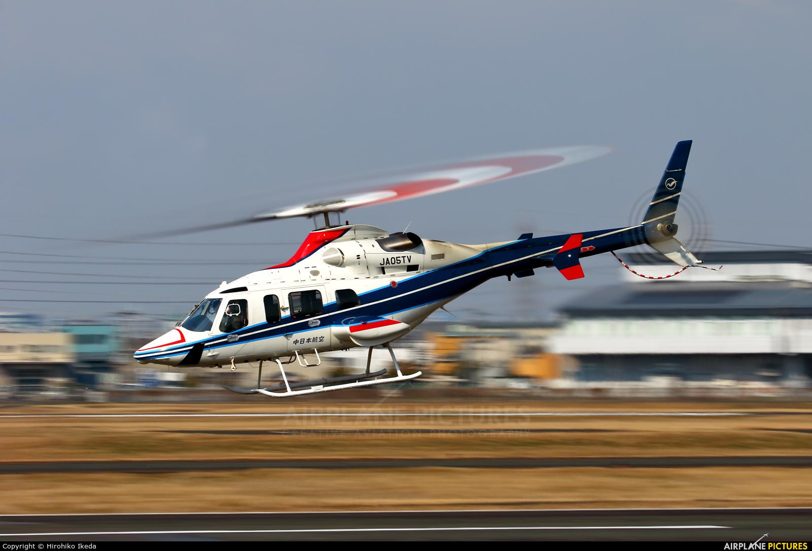 Nakanihon Air Service JA05TV aircraft at Yao