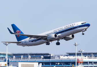 B-1917 - China Southern Airlines Boeing 737-800
