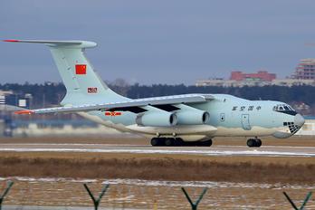 78691 - China - Air Force Ilyushin Il-76 (all models)
