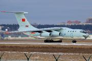 78691 - China - Air Force Ilyushin Il-76 (all models) aircraft