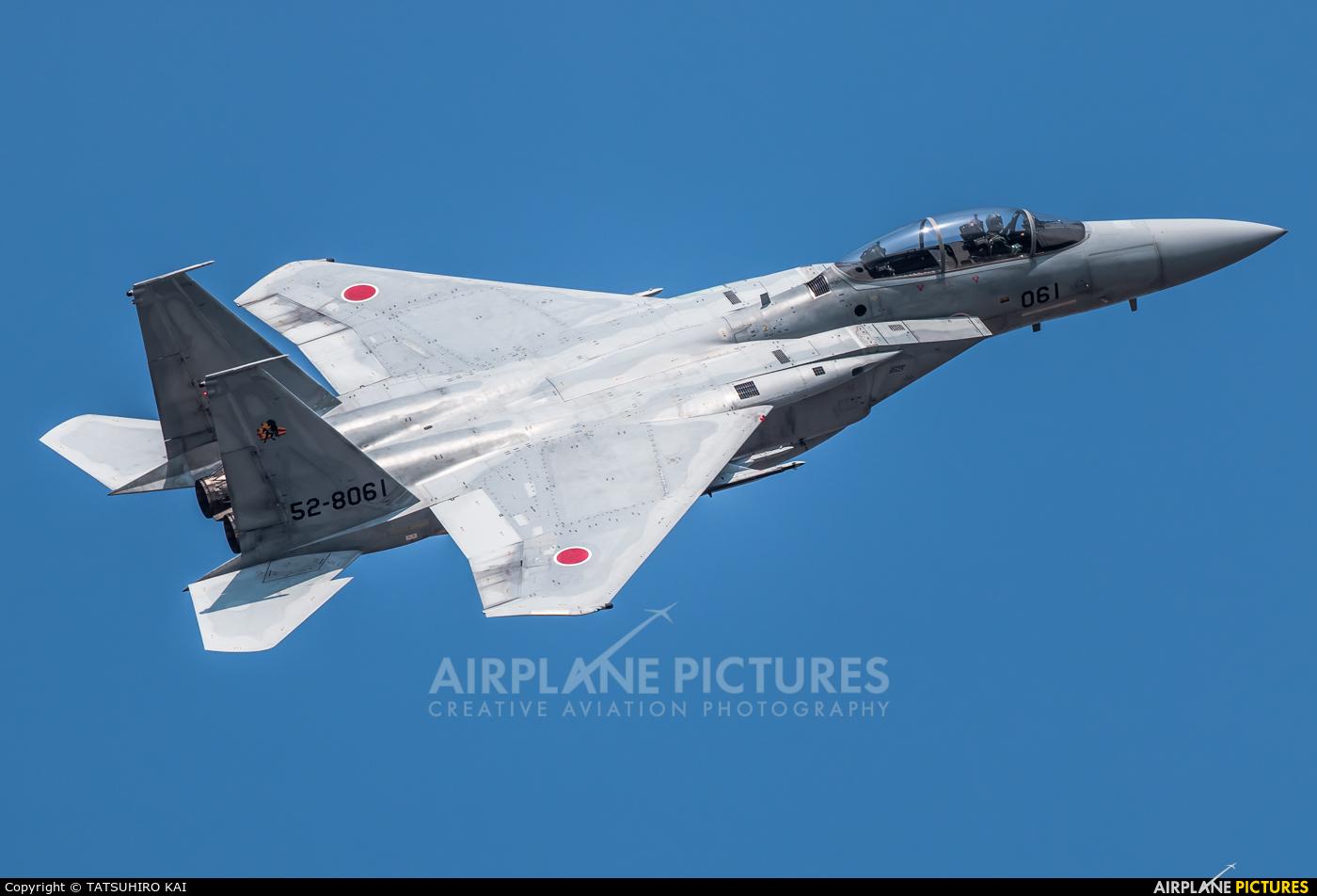 Japan - Air Self Defence Force 52-8061 aircraft at Nyutabaru AB