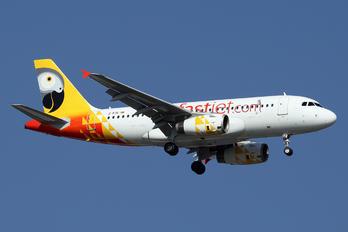 Z-FJE - fastjet Zimbabwe Airbus A319