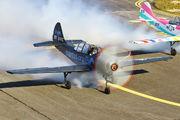 SP-YOC - Smokewings Yakovlev Yak-52 aircraft