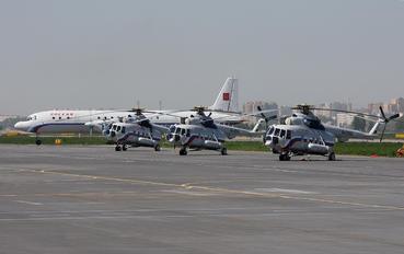 RA-25533 - Rossiya Mil Mi-8