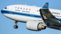B-6531 - China Southern Airlines Airbus A330-200 aircraft