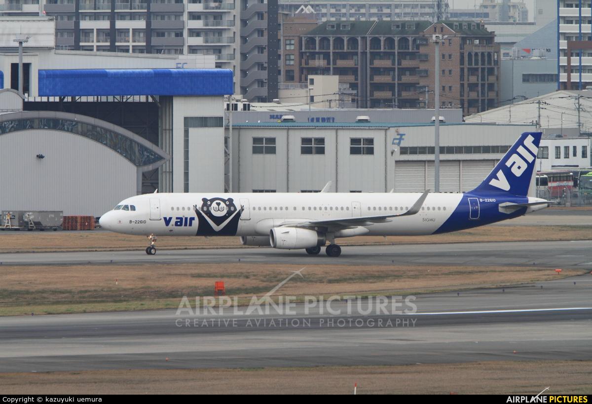 V Air B-22610 aircraft at Fukuoka