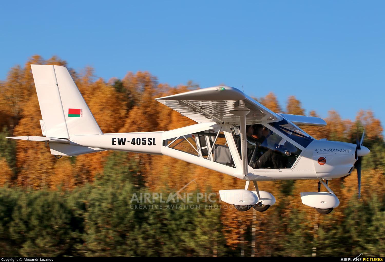Private EW-405SL aircraft at Sivitsa