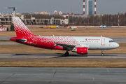 VQ-BCO - Rossiya Airbus A319 aircraft