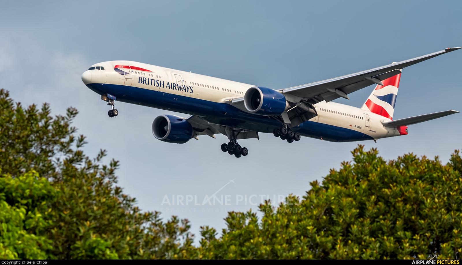 British Airways G-STBC aircraft at Singapore - Changi