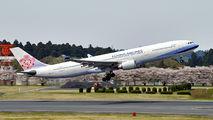 B-18356 - China Airlines Airbus A330-300 aircraft