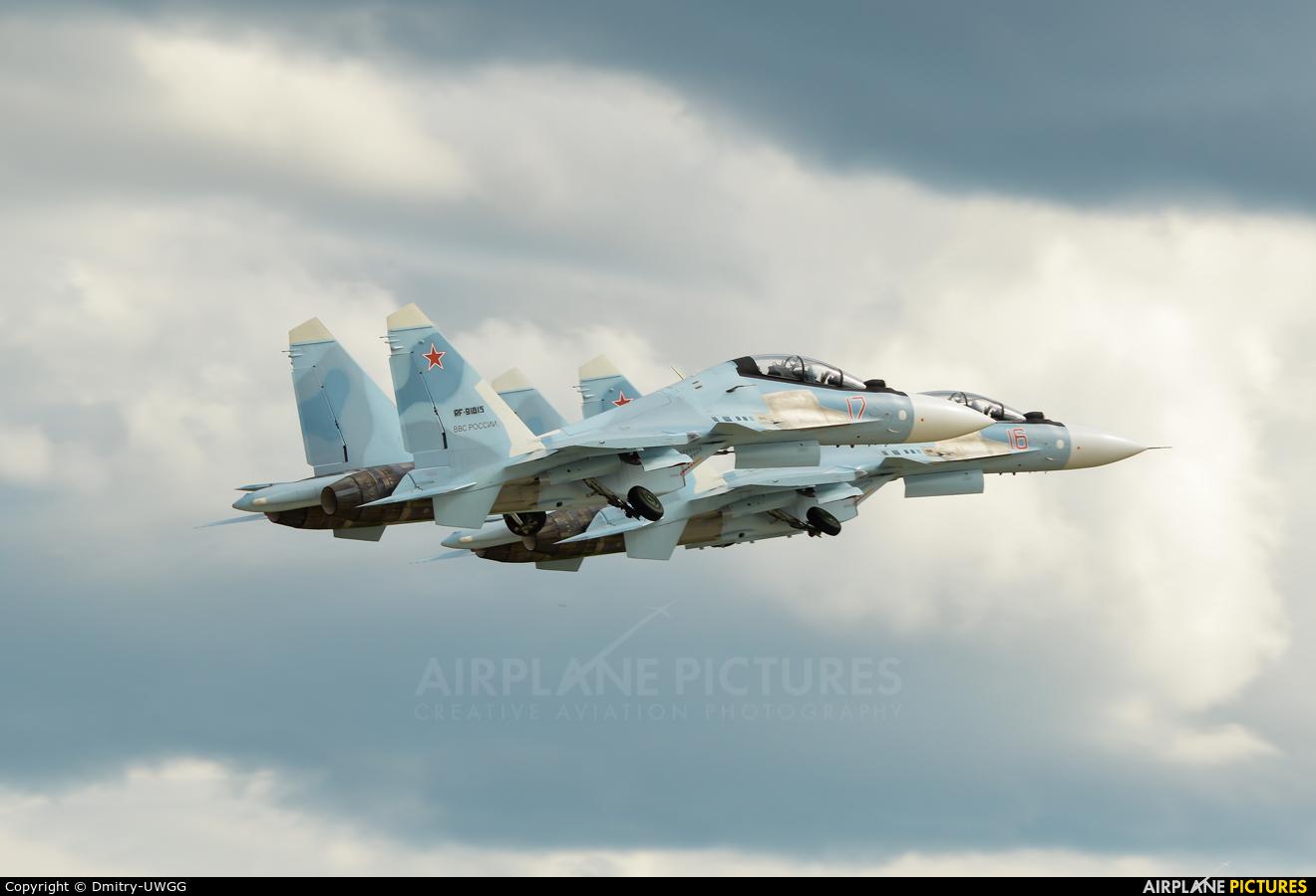 Russia - Air Force 17 aircraft at Kubinka