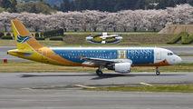 RP-C3249 - Cebu Pacific Air Airbus A320 aircraft
