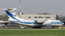 RA-76511 - Volga Dnepr Airlines Ilyushin Il-76 (all models) aircraft